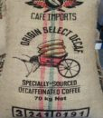 Colombia Pijao Decaf location 2